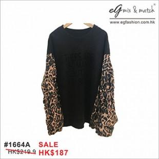 1664A豹紋袖款Top