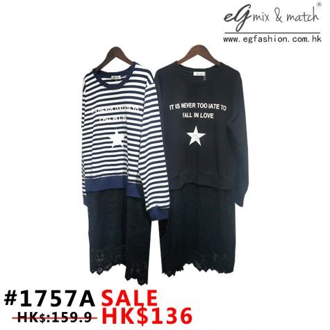 1757A長OP裙
