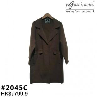 雙袋長Coat