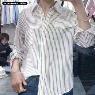 休閒恤衫 - 2609A