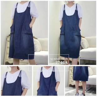 型格工人裙 - 2746A