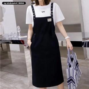 休閒套裝裙 - 2806A