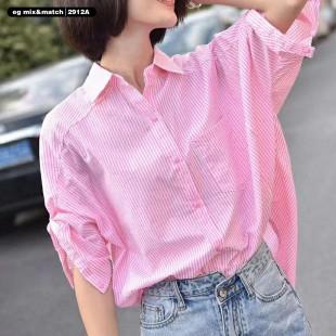 中袖恤衫 - 2912A