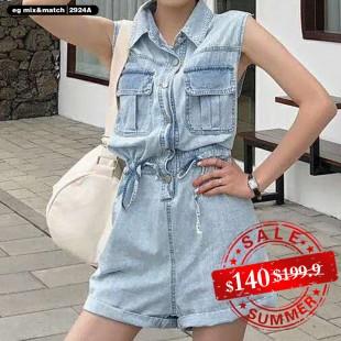 型格工人連身褲 - 2924A