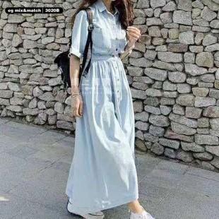 時尚連身裙 - 3020B