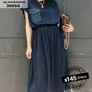 時尚連身裙-3055A