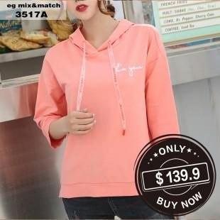 潮款衛衣- 3517A