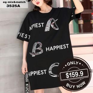 時尚連身裙- 3525A