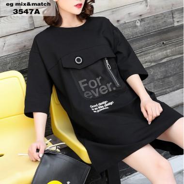 時尚連身裙 - 3547A