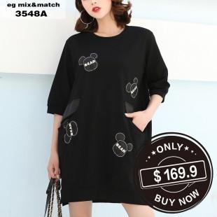 時尚連身裙 - 3548A