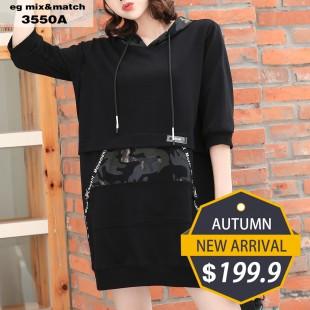 時尚連身裙- 3550A