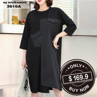 時尚連身裙 - 3616A
