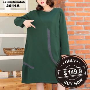 時尚連身裙-3644A