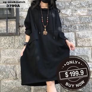 時尚連身裙-3799A