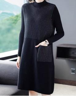 條子拼色針織連身裙 - 4133A #精選貨品7折優惠價:HK$140 #