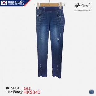 67419 ✈韓國洗水Jeans
