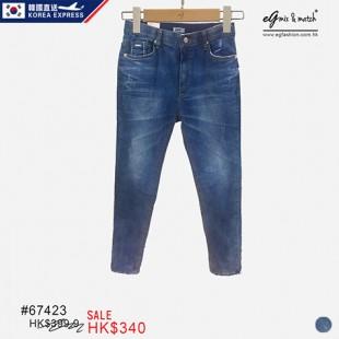 67423 ✈韓國洗水Jeans