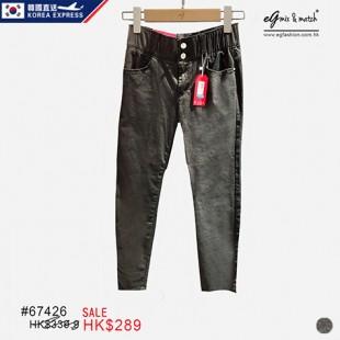 67426 ✈韓國黑Jeans