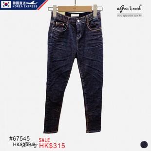 67545 ✈韓國洗水牛仔褲