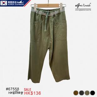67558 ✈韓國闊腿褲