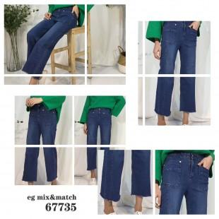 韓國直送潮牛仔褲 - 67735