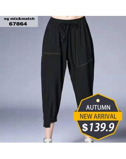 【新品】個性不規則褲腳橡筋褲 - 67864 #全店新品4件起75折:HK$105#