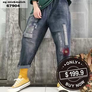 韓國S.believe牛仔褲 - 67904