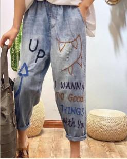 新品Hot sale 任選2件即時85折優惠碼:CS215 (HK$162) - 彩色英文橡筋牛仔褲 - 69048