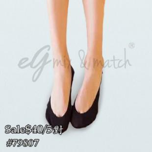 79807超透氣無痕船襪($40/5對)【黑色5對】