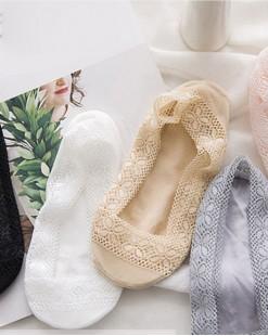 全棉襪子 (1组3對)  - 79947
