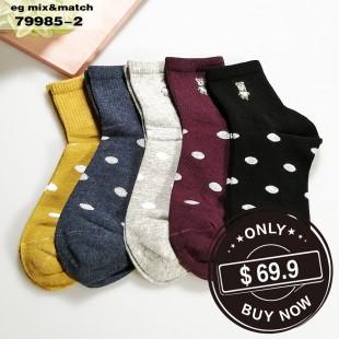 全棉襪子 (1组5對) - 79985-2號色