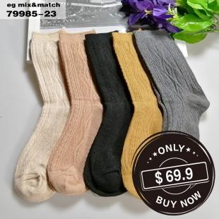 全棉襪子 (1组5對) - 79985-23號色
