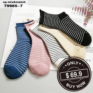 全棉襪子 (1组5對) - 79985-7號色