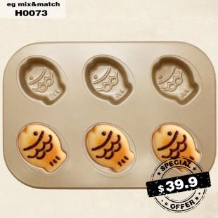潮爆烘焙模具 (小魚) - H0073