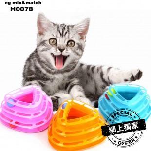 貓貓至愛轉盤玩具 - H0078