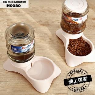 寵物自動餵食器 - H0080 /H0081