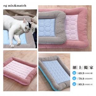 寵物冰涼床墊  - H0083 / H0084 / H0085