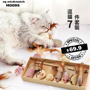 可愛逗貓玩具套裝 (1套7件)  -  H0095