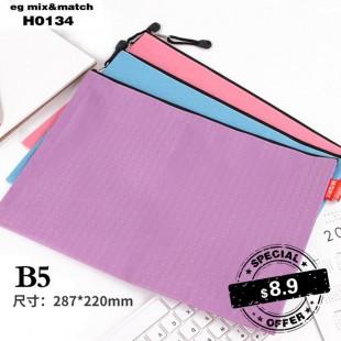 A4  B5 文件袋 - H0134 / H0135
