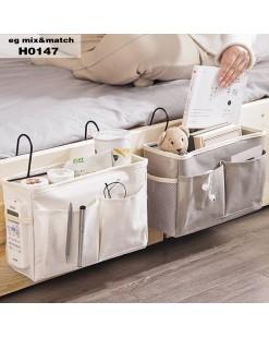 日式棉麻臥室收納掛袋 - H0147